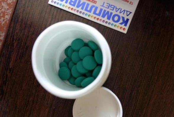 """Витамины """"Компливит Диабет"""": инструкция по применению, состав и отзывы"""