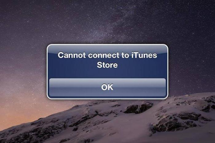 Почему не видно устройство в itunes. Почему iTunes не видит и не синхронизируется с iPhone, iPad, iPod