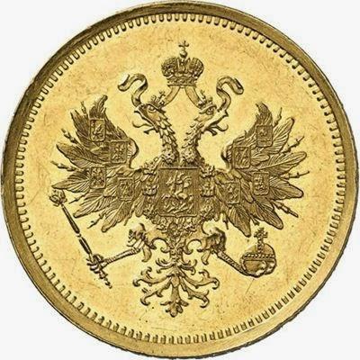 Копии монет. Как отличить подделку?