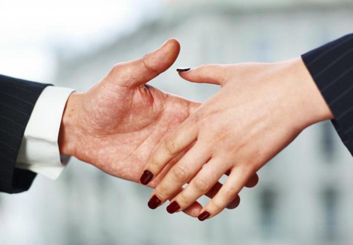 Подать знакомстве при руку