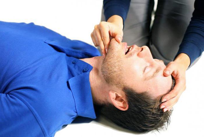неотложные состояния в медицине
