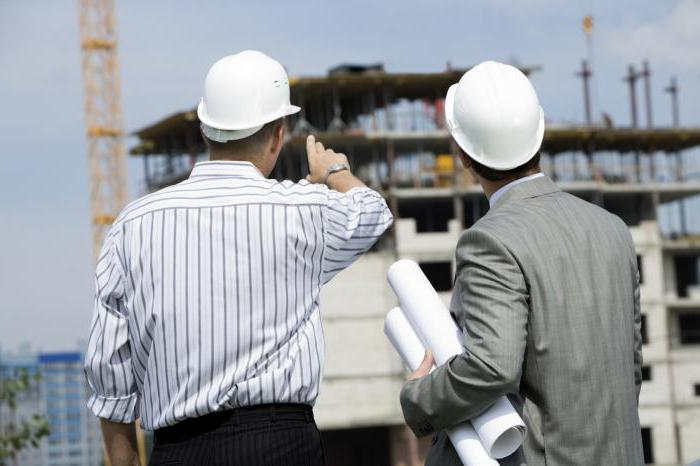 Должностная инструкция начальника участка по строительству
