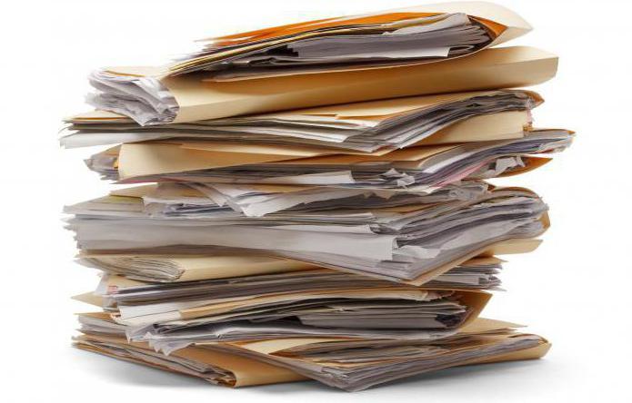 Должностная Инструкция Документоведа В Доу 2015 - фото 11