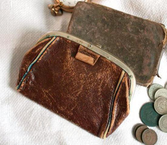 кошелек для монет