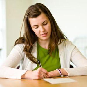 Как заполнить конверт для письма по россии образец