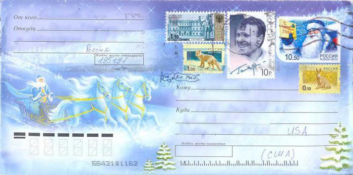 как заполнять конверт почта россии
