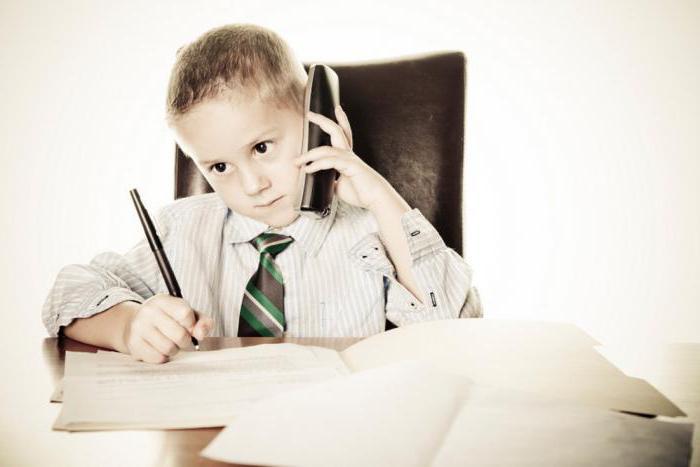 Суворовских училищах сочинение для ребёнка кем я хочу стать когда вырасту врачом для сталкер