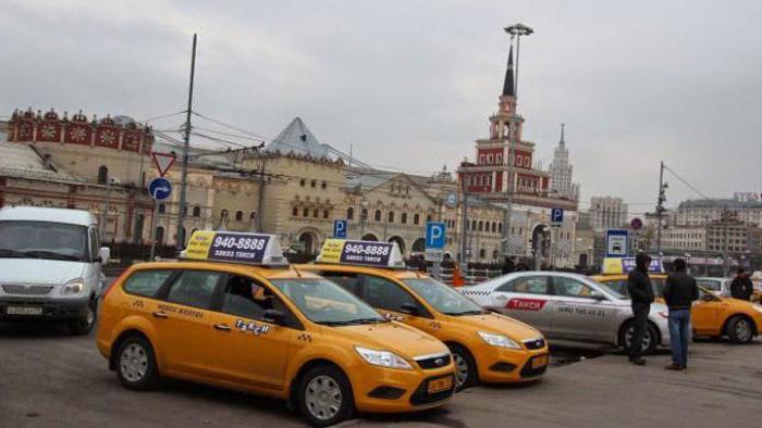 как доехать от внуково до ленинградского вокзала
