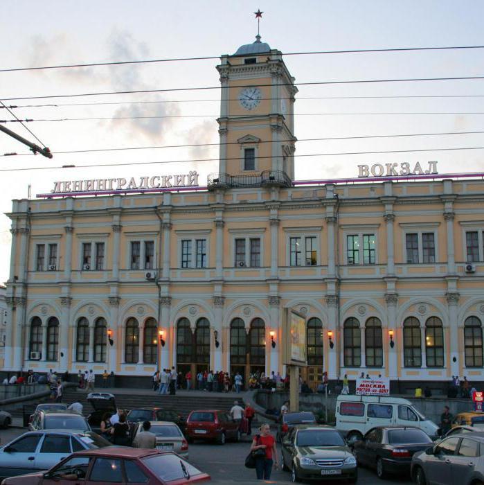схема ленинградского вокзала