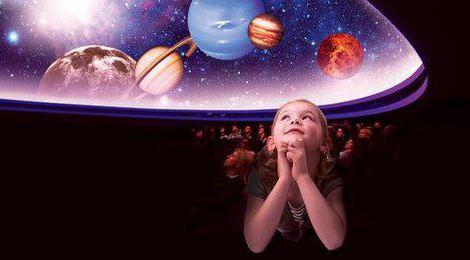 астрономия детям солнечная система