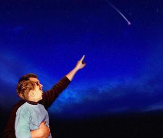 Астрономия для малыша. Занятная астрономия для малышей