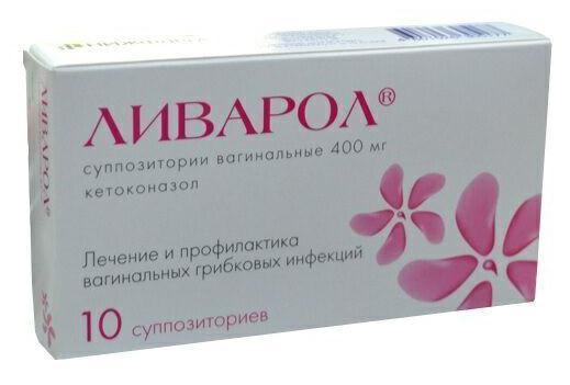 Кетоконазол свечи