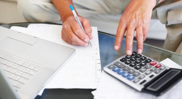 Понятие накопительной пенсии в россии