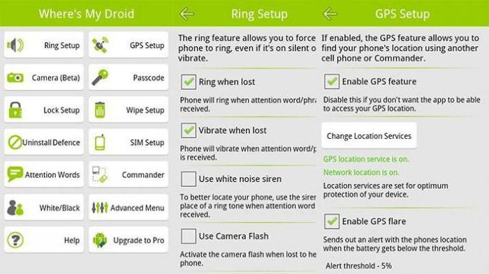 программы для отслеживания местоположения телефона