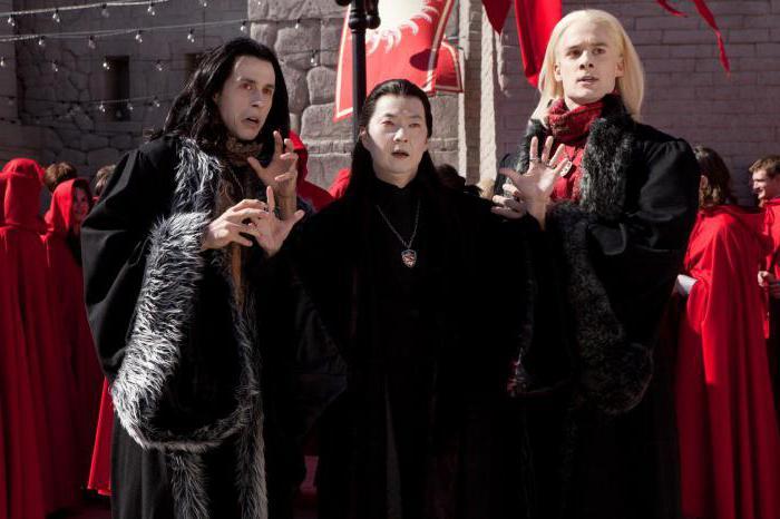 Вампиры сосут вампирский засос онлайн