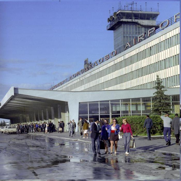 модель ил 62 домодедовские авиалинии