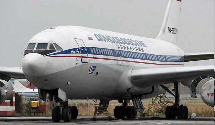 домодедовские авиалинии