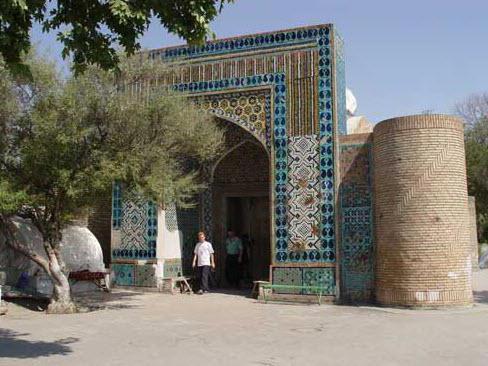 ферганская область узбекистан район