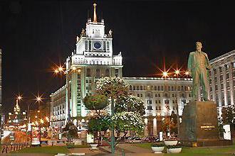элитные районы москвы и подмосковья