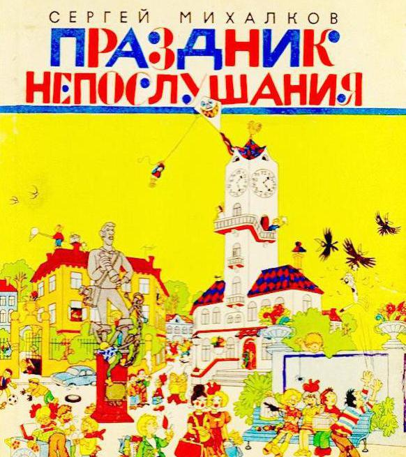 Производственный календарь 2005 года с праздниками