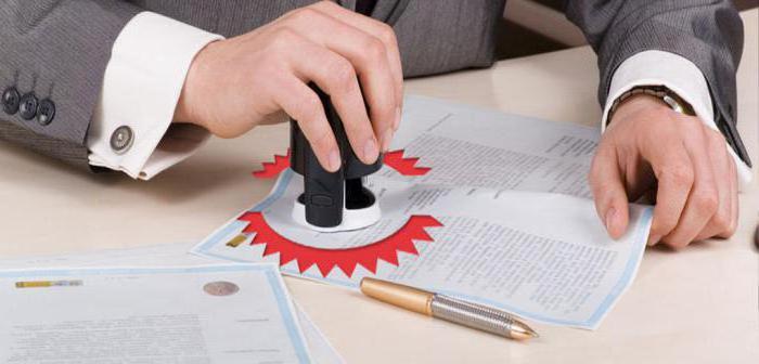 Как проверить патент на действительность