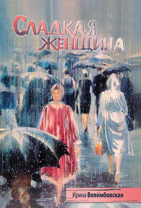 Дашкова питомник книга 2 читать