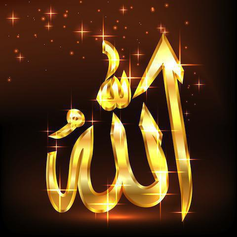 99 имен аллаха список