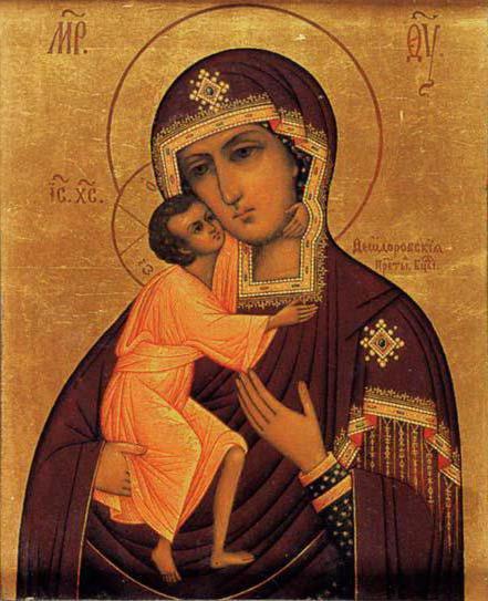 иконы православные фото и названия