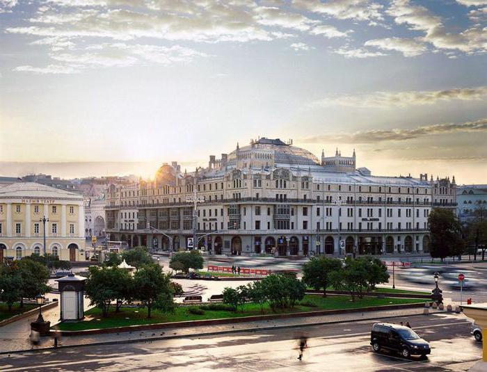 гостиница метрополь москва