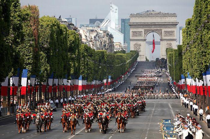 случилось во Франции на празднике
