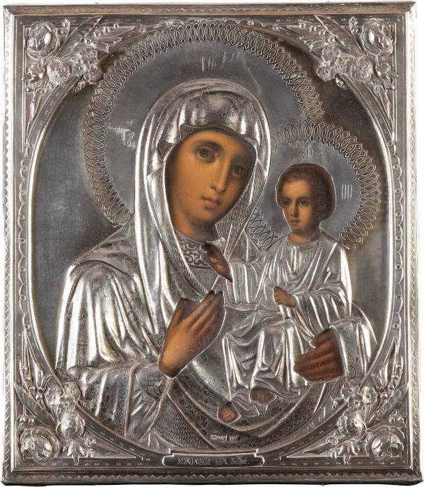 Оценка икон в серебряном окладе. Оценка старинных икон по фото