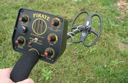 Металлоискатель Пират фото