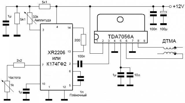 схема генератора для катушки мишина