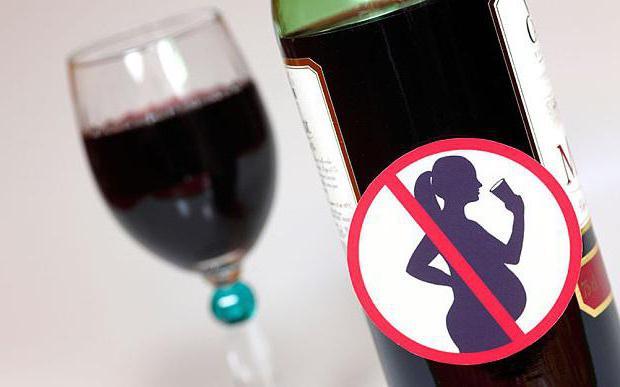 Если хочется вино беременным 82