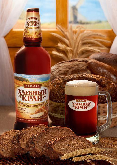 Инструкция квас хлебный питьевой