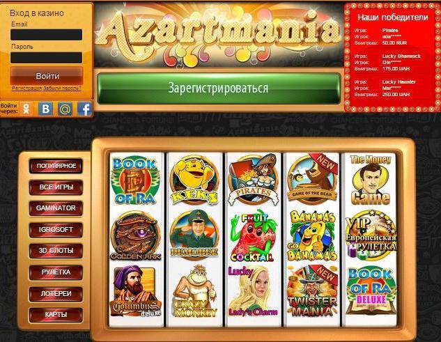 Бесплатно казино онлайн игрпть