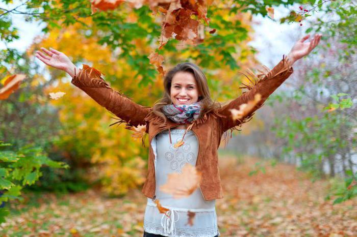 Идеи для фото в осеннем парке