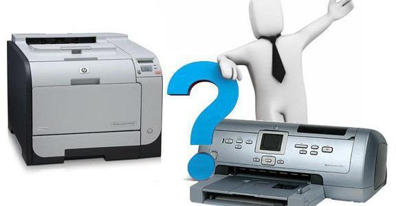 принтер сканер копир какой лучше лазерный