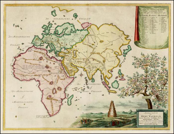 история средней азии в период 5 века до нашей эры:
