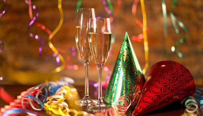 поздравление с новым годом коллег