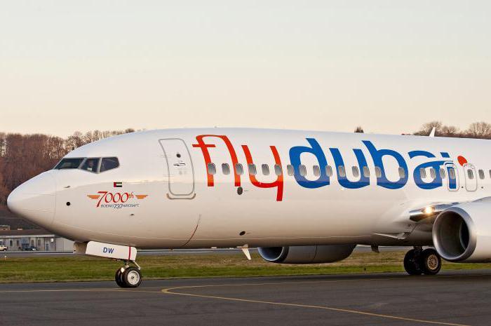 Flydubai: отзывы об авиакомпании