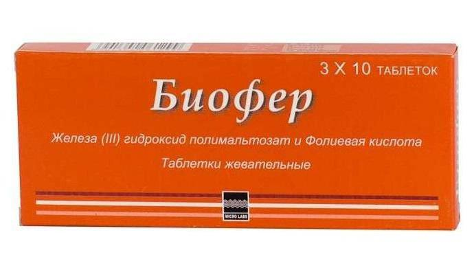 российский аналог сорбифер дурулес