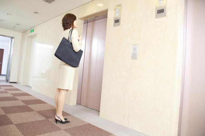 Правила пользования автоматическими дверями