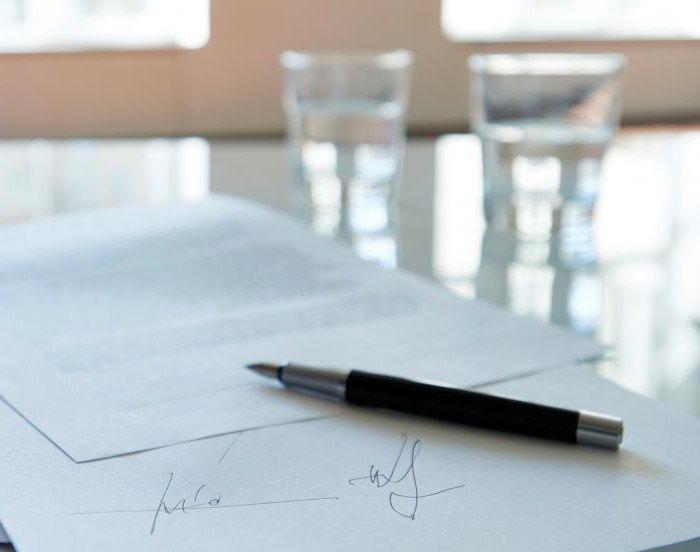 Заявление об уточнении в исковых требований в