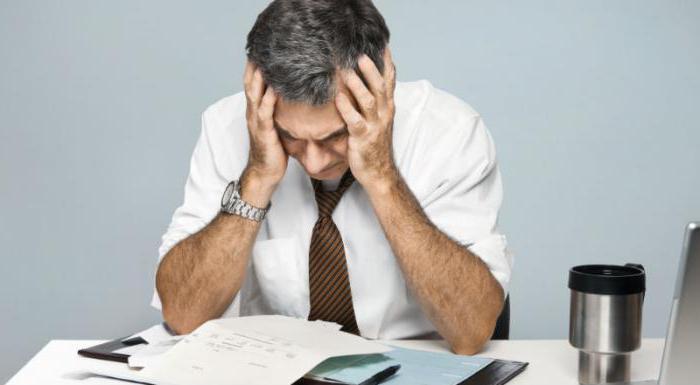 банкротство физического лица как оформить