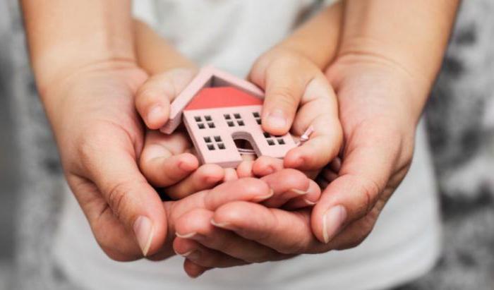 приватизация квартиры на несовершеннолетнего