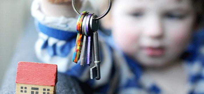 приватизация квартиры с несовершеннолетними детьми судебная практика