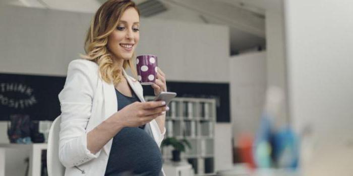 легкий труд по беременности трудовой кодекс сколько часов