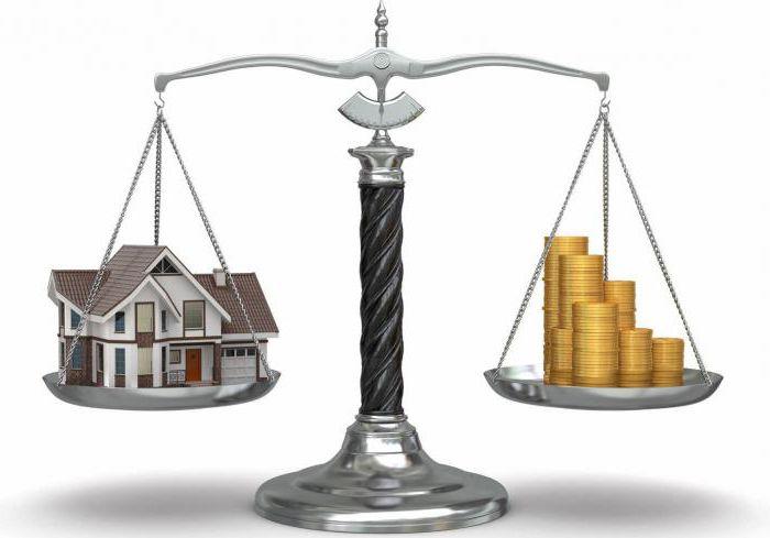 снижение кадастровой стоимости