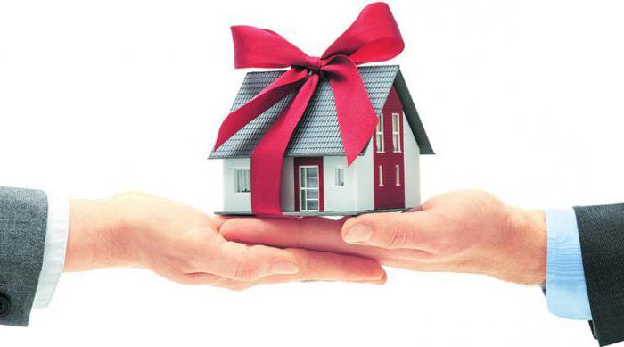 Как написать договор дарения 1/2 доли квартиры